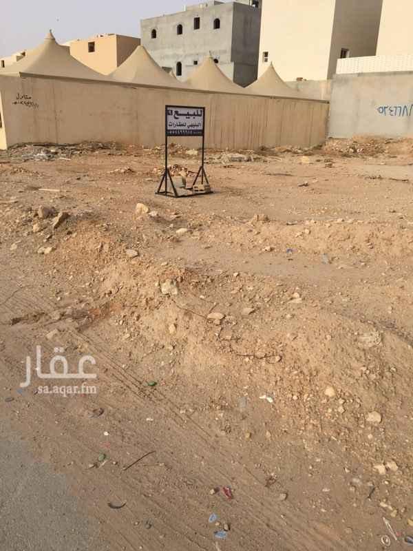 أرض للبيع في شارع التوحيد ، حي العوالي ، الرياض