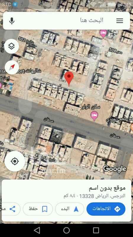 أرض للبيع في شارع 502 ، الرياض ، الرياض
