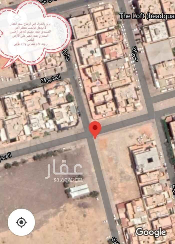 أرض للبيع في شارع قطن بن ربيعة ، حي العقيق ، الرياض ، الرياض
