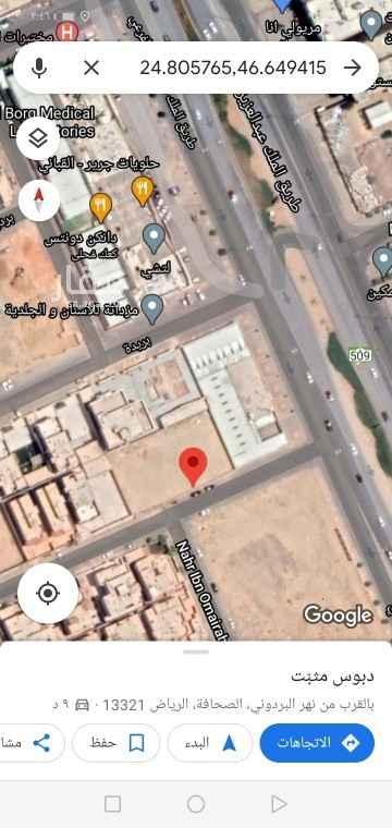 أرض للبيع في شارع النخل ، حي الصحافة ، الرياض ، الرياض