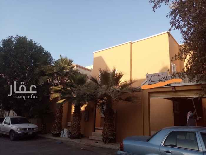 فيلا للإيجار في شارع عبدالله بن شهوين ، حي العقيق ، الرياض ، الرياض