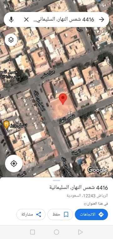 أرض للبيع في شارع الأمير عبدالعزيز بن مساعد بن جلوي ، حي السليمانية ، الرياض ، الرياض