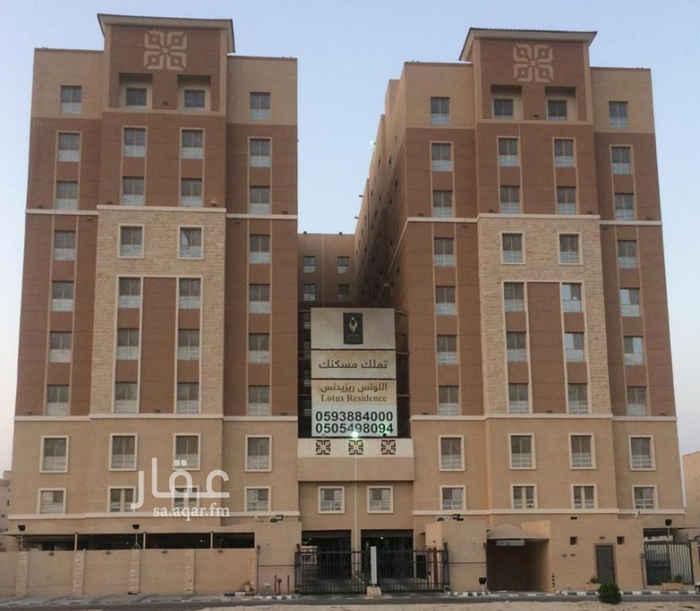 شقة للبيع في طريق مجلس التعاون ، حي الحمراء ، الخبر ، الخبر