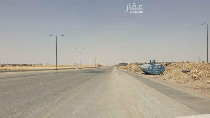 أرض للبيع في الرياض ، حي العارض ، الرياض
