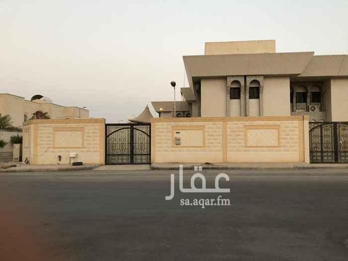 أرض للبيع في شارع نسيب ارسلان ، حي الريان ، الرياض