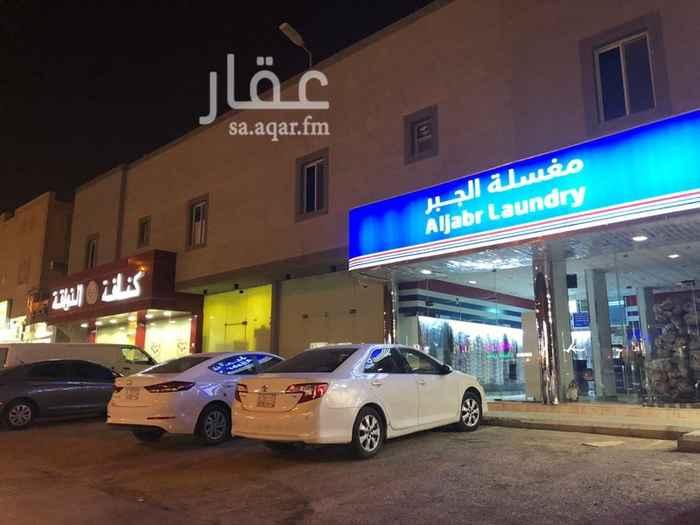 عمارة للبيع في طريق الملك عبدالعزيز ، الرياض