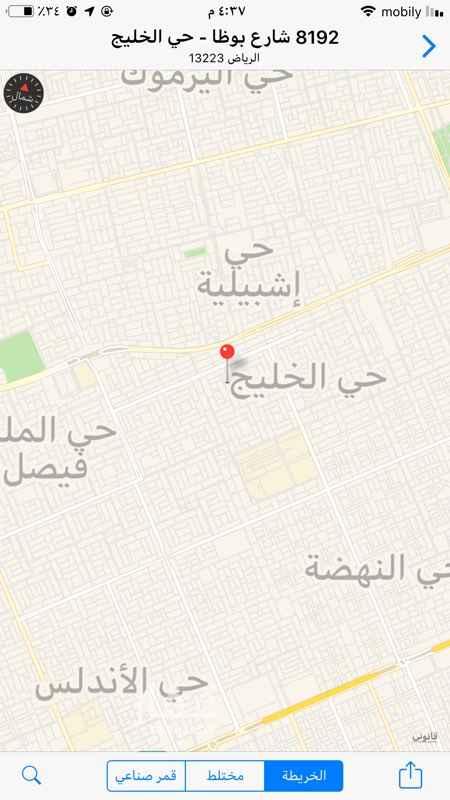 أرض للبيع في شارع حجر النعمان ، حي الخليج ، الرياض