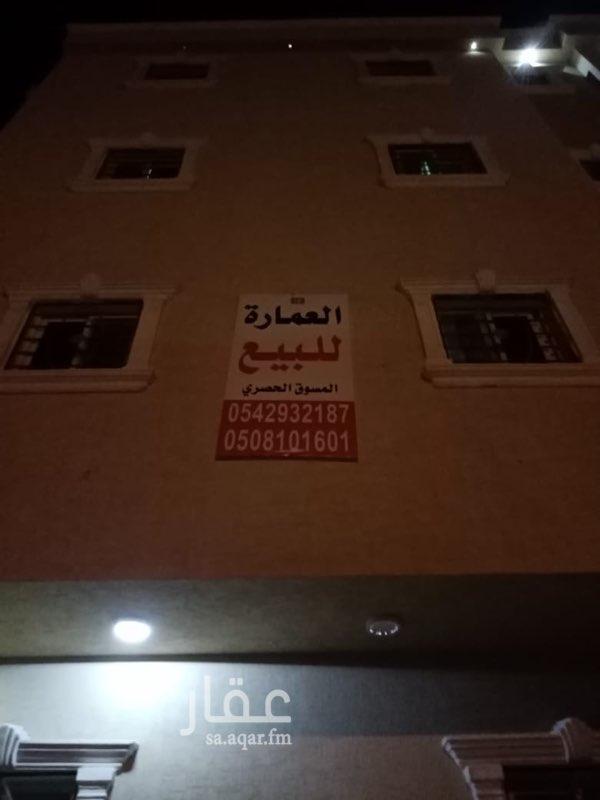 عمارة للبيع في ظهرة لبن, الرياض