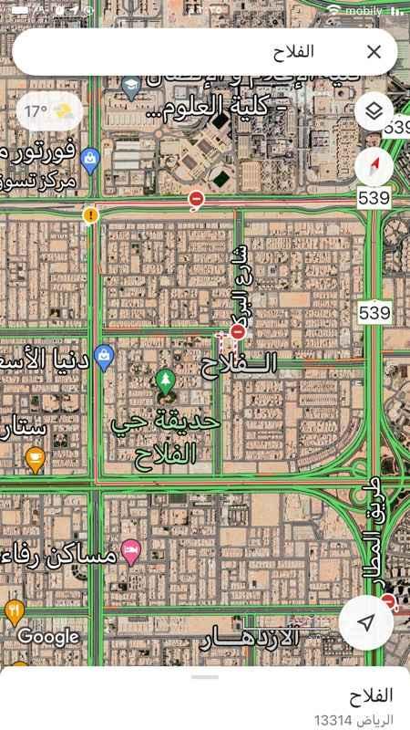 أرض للبيع في شارع الزهراء ، حي الفلاح ، الرياض ، الرياض