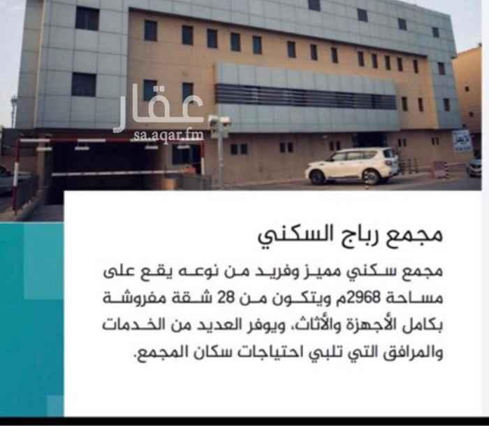 عمارة للبيع في شارع التخصصي ، حي المؤتمرات ، الرياض ، الرياض