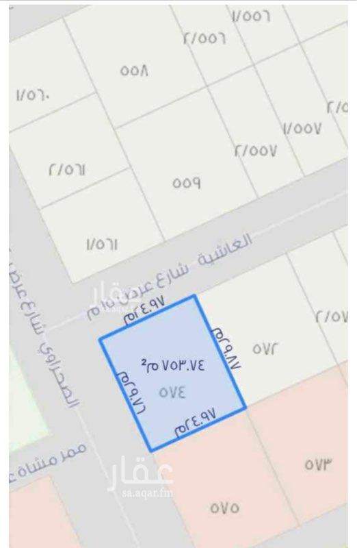 أرض للبيع في شارع السرور ، حي الفلاح ، الرياض ، الرياض