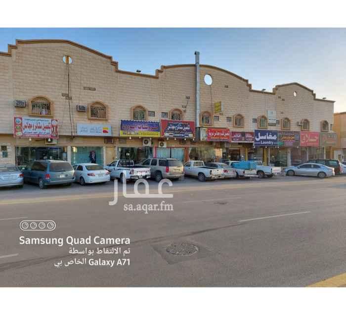 عمارة للبيع في شارع السليمانية ، حي العقيق ، الرياض