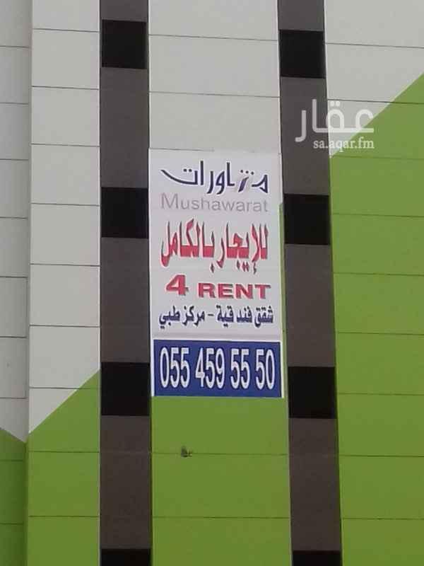 عمارة للإيجار في شارع الأمير فيصل بن تركي بن عبدالعزيز, المربع, الرياض