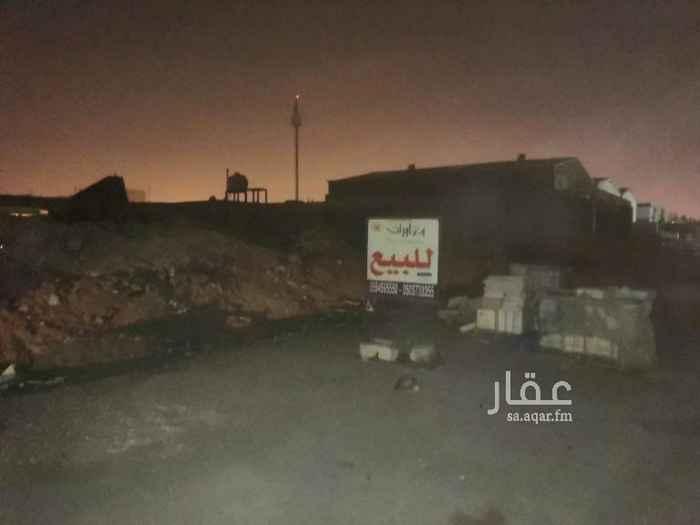 أرض للبيع في شارع ابراهيم بن عرفج ، حي السلي ، الرياض