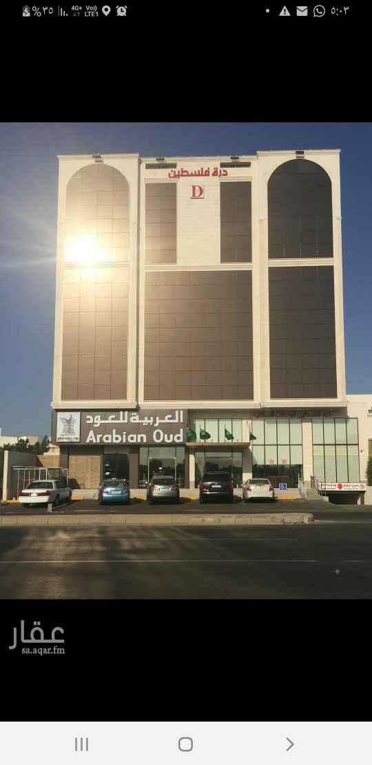 عمارة للبيع في شارع عبدالله سليمان ، حي الفيحاء ، جدة ، جدة