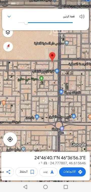 أرض للبيع في شارع السليمانية ، الرياض