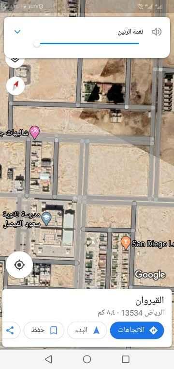أرض للبيع في شارع بكر بن حبيب السهمي ، الرياض ، الرياض