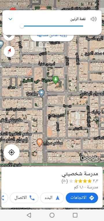 أرض للبيع في شارع الأطلال ، حي العقيق ، الرياض ، الرياض