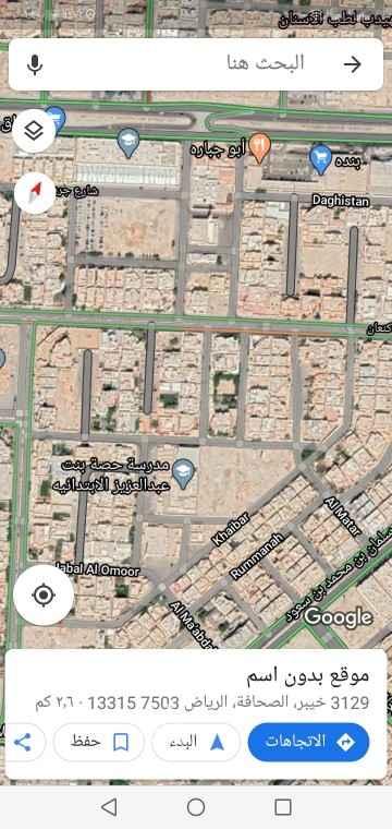 أرض للبيع في شارع وادي الثمامة ، حي الصحافة ، الرياض ، الرياض