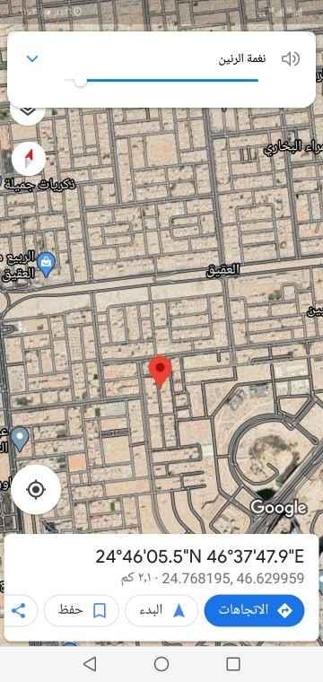 أرض للبيع في شارع ابي محمد البهاء ، حي العقيق ، الرياض ، الرياض