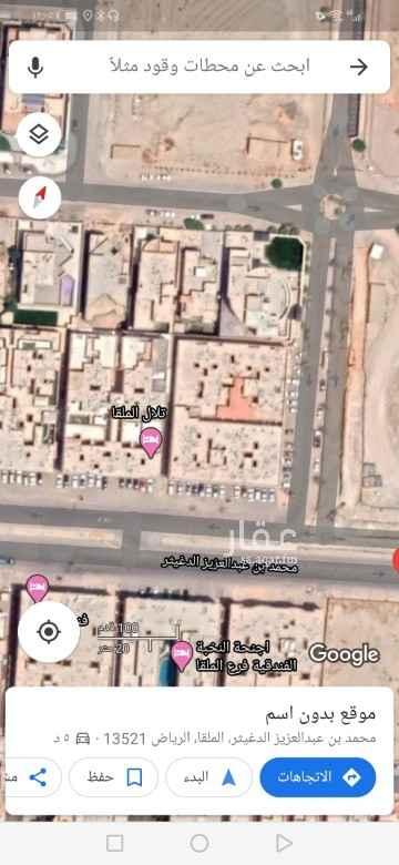 أرض للبيع في شارع الحجرة ، حي الملقا ، الرياض ، الرياض