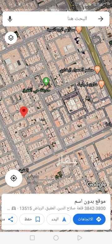 أرض للبيع في شارع جلال الدين السيوطي ، حي العقيق ، الرياض ، الرياض