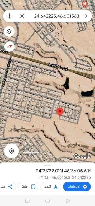 أرض للبيع في شارع الدوادمي ، حي هجرة لبن ، الرياض ، الرياض