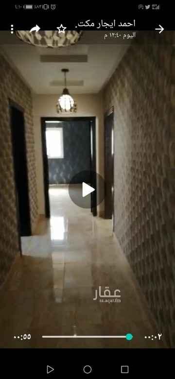 شقة للإيجار في شارع الأقطار ، حي الملقا ، الرياض ، الرياض