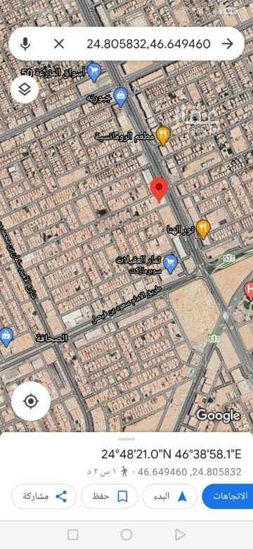 أرض للبيع في الرياض ، حي الصحافة ، الرياض