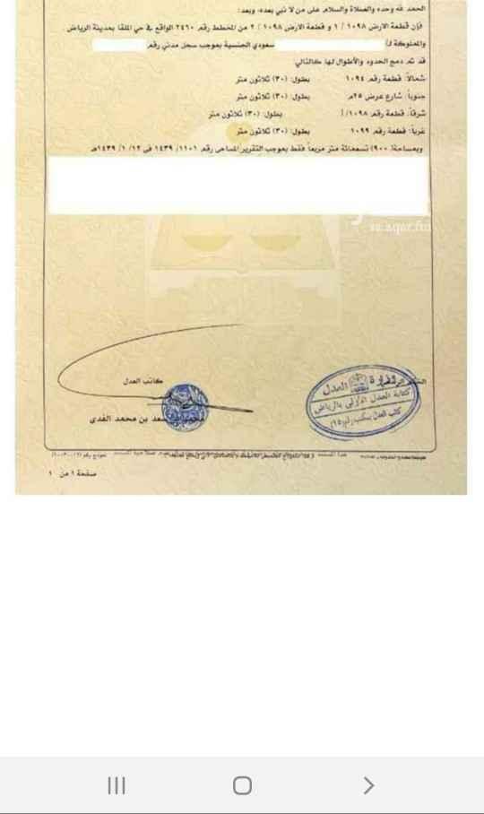 أرض للبيع في حديقة عجلان واخوانه حي القيروان الرياض الرياض 2798357 تطبيق عقار