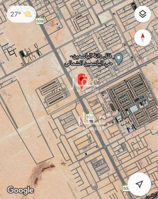 أرض للبيع في شارع المهاب ، حي اليرموك ، الرياض ، الرياض