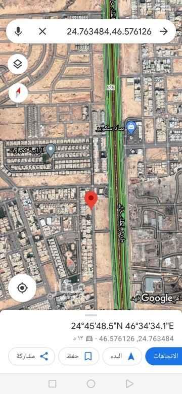 أرض للبيع في طريق الملك خالد ، حي العاصمة ، الدرعية