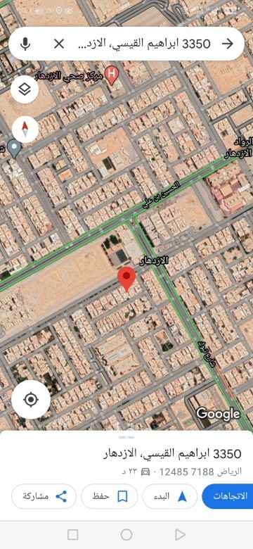 أرض للبيع في شارع ابراهيم القيسي ، حي الازدهار ، الرياض ، الرياض
