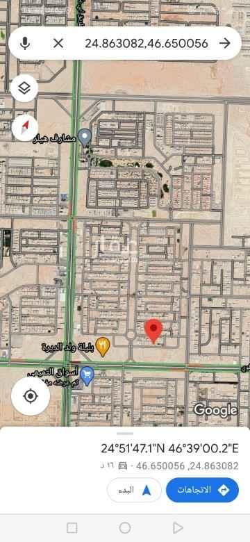 أرض للبيع في شارع محمد بن بليهيد ، حي النرجس ، الرياض ، الرياض