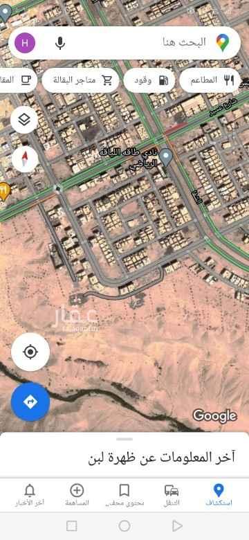 أرض للبيع في شارع النعيمي ، حي ظهرة لبن ، الرياض ، الرياض