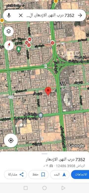 أرض للبيع في شارع الجواد ، حي الازدهار ، الرياض ، الرياض