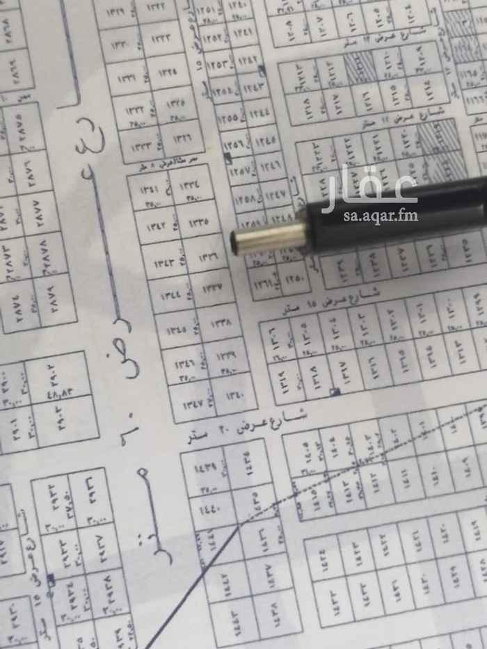 أرض للبيع في شارع رقم 232 ، حي النرجس ، الرياض ، الرياض