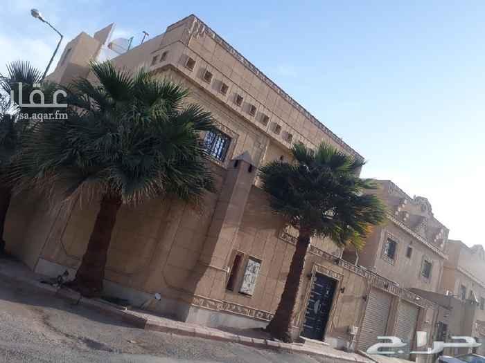 فيلا للبيع في شارع الحوية ، حي اليرموك ، الرياض ، الرياض