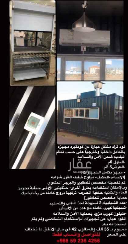محل للبيع في طريق الأمير سلطان ، حي الموسى ، خميس مشيط ، خميس مشيط