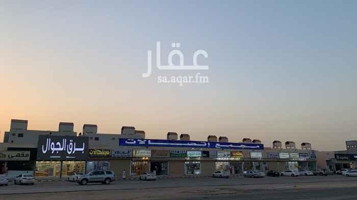 غرفة للإيجار في شارع النبع ، حي طويق ، الرياض ، الرياض