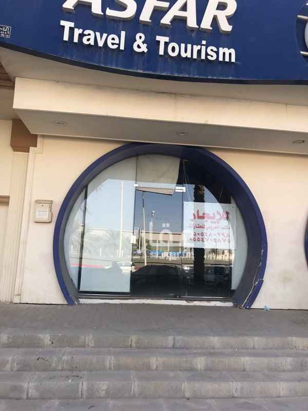 محل للإيجار في طريق الملك عبدالله ، حي صلاح الدين ، الرياض ، الرياض