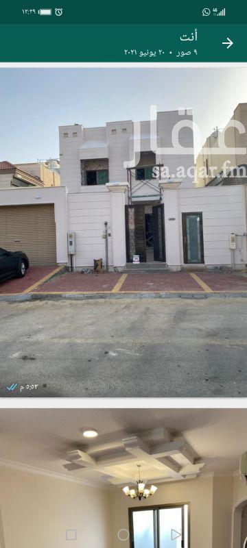فيلا للإيجار في حي الدوحة الشمالية ، الظهران ، الدمام