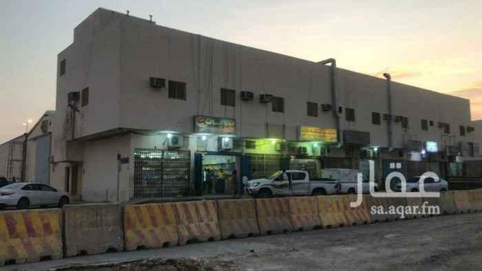 عمارة للبيع في شارع شكيب ارسلان ، حي الصناعية القديمة ، الرياض