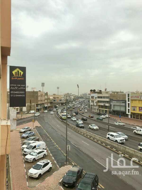 مكتب تجاري للإيجار في طريق الملك فهد ، الدمام