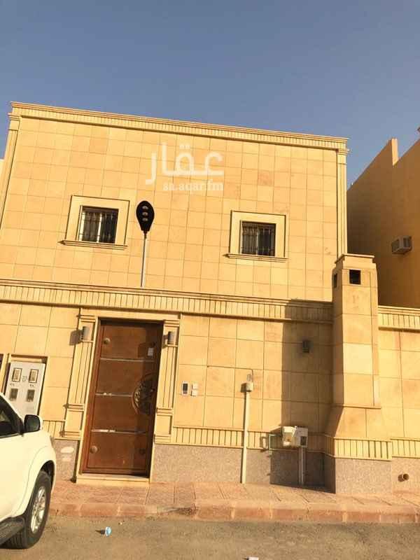 شقة للإيجار في شارع المحامل ، حي الحزم ، الرياض ، الرياض