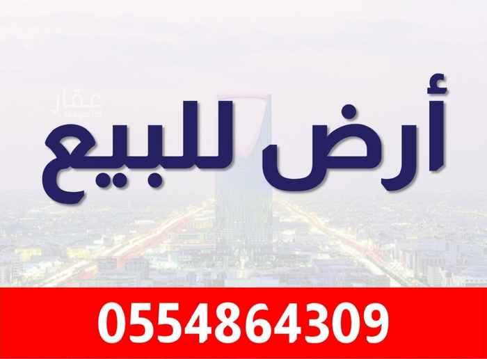 أرض للبيع في شارع ثنيان ، حي اليرموك ، الرياض ، الرياض