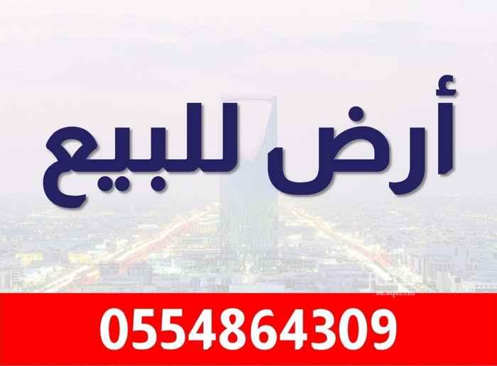 أرض للبيع في شارع الحرف ، حي اليرموك ، الرياض ، الرياض