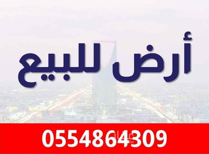 أرض للبيع في شارع نهر السند ، حي النفل ، الرياض ، الرياض