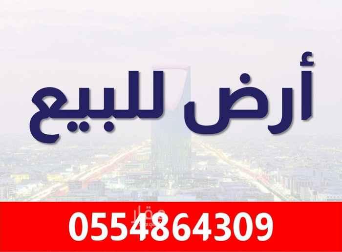 أرض للبيع في شارع محمد عمر عرب ، حي القيروان ، الرياض