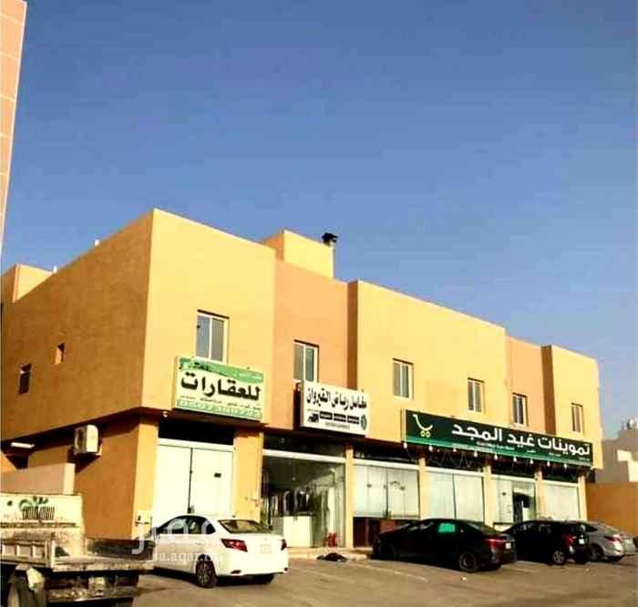 عمارة للبيع في حي ، شارع الاعتدال ، حي القيروان ، الرياض ، الرياض